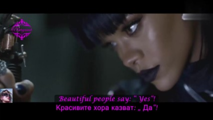 ♫ David Guetta Ft. Sia & Rihanna - Beautiful People ( Music Video) превод & текст