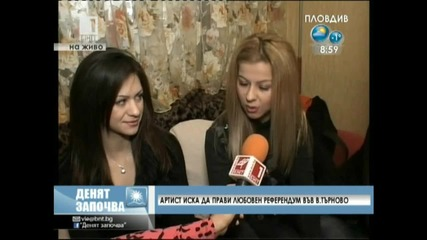 Савов стартира Любовен Референдум по Бнт 1