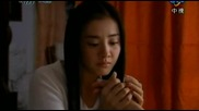 [easternspirit] Silence (2006) E19 Финал