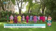 Бора Аксу представи пролетната си колекция на Седмицата на модата в Лондон