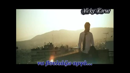 Свежо гръцко ! *превод* Мелисес - Като сянка / Melisses - San skia