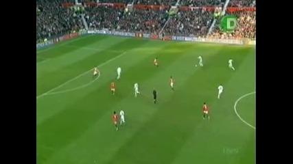Манчестър Юнайтед 0 - 1 Лийдс