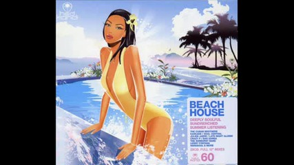 летен beach house Free Love