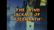 Aladdin - The Wind Jackal of Mozenrath