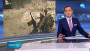 Новините на NOVA (29.09.2020 - 6.30)