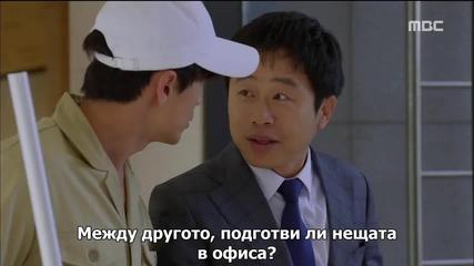 [бг субс] Mr. Baek / Mr. Back episode 3 / Г-н Назад епизод 3