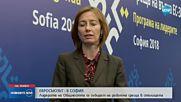 ЕВРОСЪЮЗЪТ - В СОФИЯ: Лидерите на Общността на работна среща в столицата