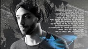 The Idan Raichel Project - Until There's Nowhere Left
