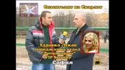 ! Българинът спасител, Скарлет за бодигарда, който я спасил, 25 февруари 2010, Господари на ефира