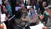 Afghanistan: Protesters hold rally for women's rights in Kabul
