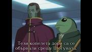 Gintama - Епизод 13 bg sub