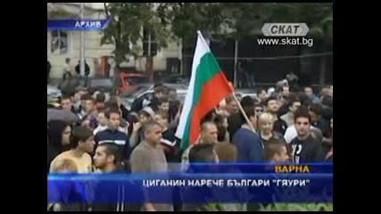 Цигани се подиграват с Васил Левски !