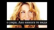 ~^*despina vandi - Na Thi harese {bg Subs}*^~