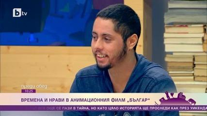 Интервю с Неделчо Богданов (преди обед - 30.10.2014)