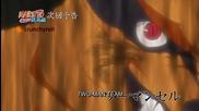 Naruto Shippuden 329 [bg sub] Върховно Качество