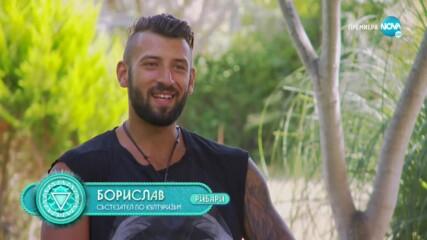 Игри на волята: България (25.11.2020) - част 1: Кое е най-голямото предимство на РИБАРИТЕ?