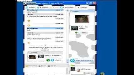 Nov Super Trik V Skype !!