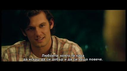 Безумна любов - откъс от филма