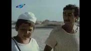 С Деца На Море