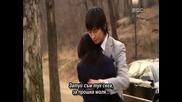 [ Bg Sub ] Goong - Епизод 15 - 1/3