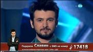Славин Славчев - песен на български език - X Factor Live (02.02.2015)