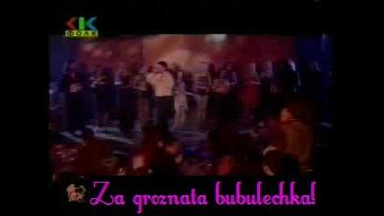 Toni Storaro - Milioni Zvezdi
