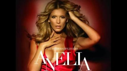 Анелия - Избери цвета (official Song)