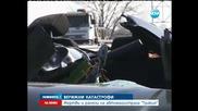 Двама души загинаха при верижни катастрофи на 21 коли - Новините на Нова