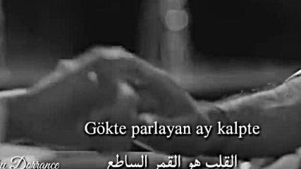 Не пускай ръката ми! ♥ Azra Cenk ♥ - любовта прилича на теб