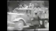 България - 9 септември 1944 до средата на 50 - те години на миналия век (1)