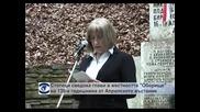 """Стотици сведоха глави в местността """"Оборище"""" на 139-а годишнина от Априлското въстание"""