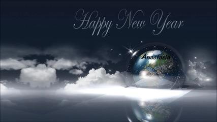 Happy New Year 2013 * Притури се планината ( Nit Grit Remix )