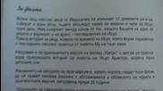 Българското Dvd Издание На Историята На Исус С Деца (2000) Озвучен На Български Език Синхронно