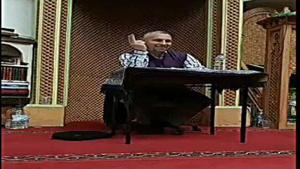 Зикр - Споменаването на Аллах - Хусейн Ходжа