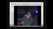 Drebus се преориентира към чалгата - www.facebook.com/drebus.hiphop