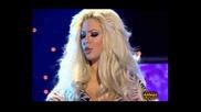 Андреа Красива Лъжа От Всичко Най Най 2008