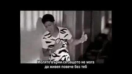 Rakim Y Ken - Y - Mis Dias Sin Ti (Bg Subs)