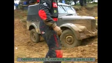 Самоков 4x4 01.11.2009 състезател No 10