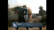 Огън от подпалени сухи треви изпепели фургони в Казичане