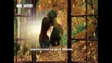 Кълна се, че те обичам (превод) David Bisbal - Juro que te amo