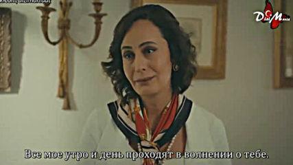 Домът, в който си роден, е твоята съдба еп.7 Руски суб.