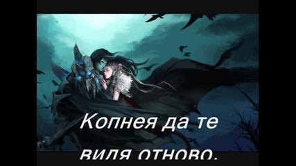 (превод) Within Temptation - Swan Song