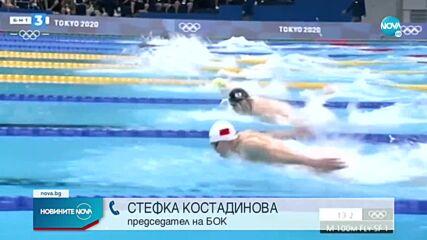 Стефка Костадинова: Щастлива съм от класирането ни на Олимпиадата до момента