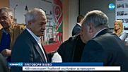 АБВ искат Първанов и Калфин за кандидат-президенти