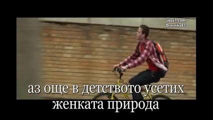"""Дилижанс """" Детска песничка"""""""