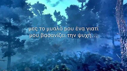 Φίλιππος Κτενάς - Θα Σ' Αγαπάω - ще те обичам