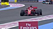 Още на старта Фетел нацели Ботас в Гран При на Франция във Формула 1