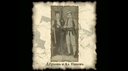 Алманах македония 1931г.
