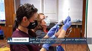Днес в страната пристигат още дози от ваксината на Pfizer/BioNTech