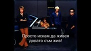 Bon Jovi - It`s My Life (превод)